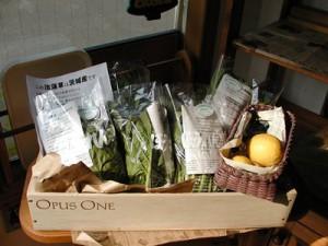 茨城産野菜