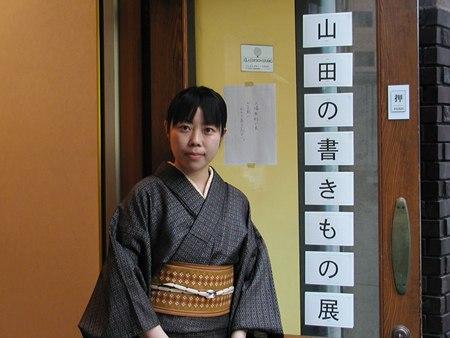 山田マチさん