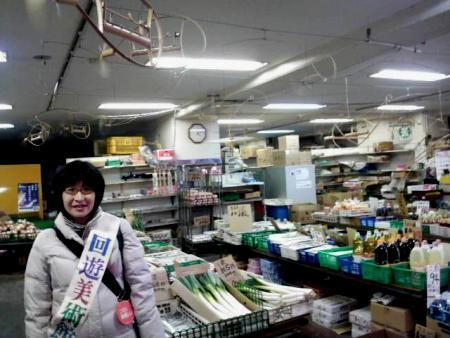 北浦和回遊美術館Ⅱ