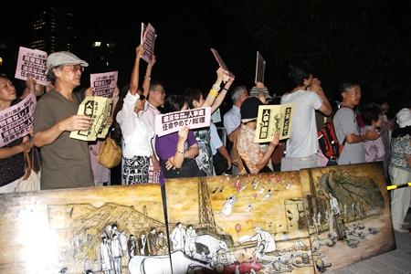 首相官邸前抗議120910