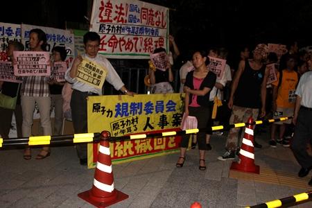 官邸前抗議120910