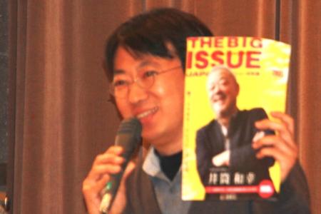NPO法人自立生活サポートセンターもやい理事長・稲葉 剛さん