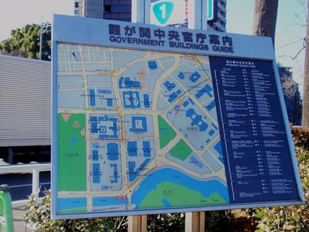 霞が関中央官庁案内図