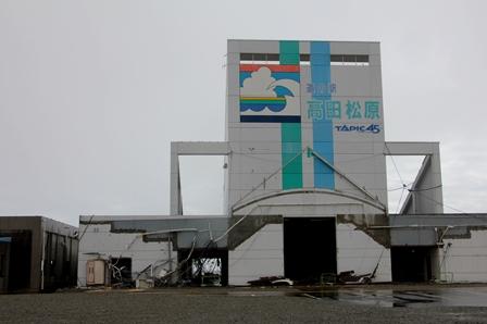 道の駅・高田松原タピック45