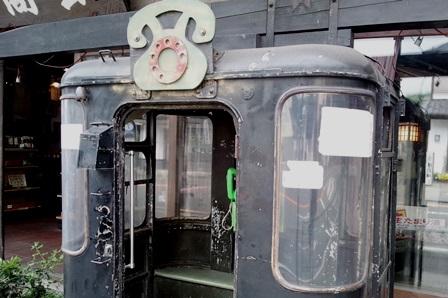 ゴンドラ利用の電話ボックス