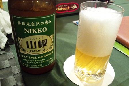 日光山椒ビール