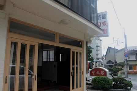 つなぎ温泉・菅旅館