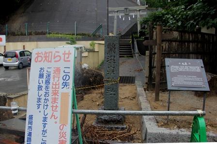 入り口の土がえぐられたために立ち入り禁止になっている繋温泉神社