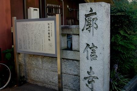 JR北浦和駅近くの寺。紅赤という芋発祥の地でもある