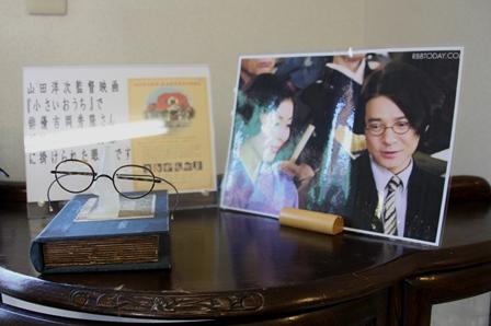 映画「小さいおうち」で吉岡正隆さんが実際に使用したメガネ