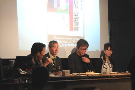 左から:新崎盛吾さん・石井 暁さん・青木 理さん・雨宮処凛さん