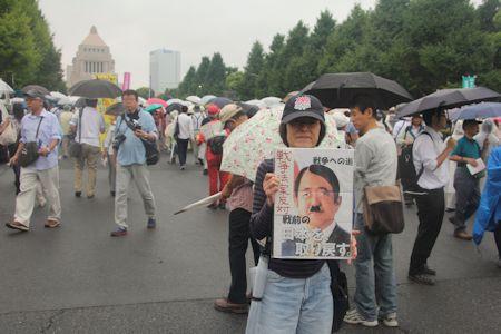 8.30国会前抗議集会