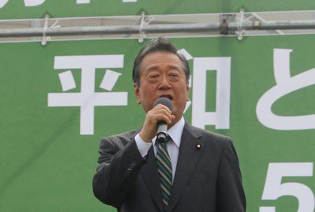 小沢一郎・生活の党と山本太郎となかまたち共同代表