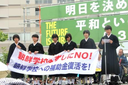 東京朝鮮中高級学校の生徒