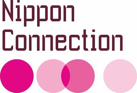 ニッポンコネクションロゴ