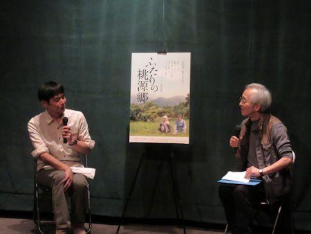 佐々木聰監督(左)と吉岡忍さんのトーク
