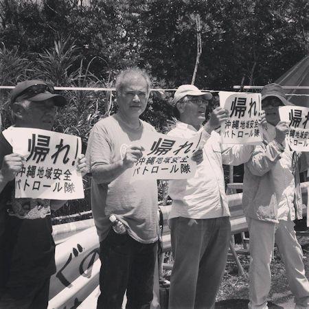 2016年7月30日N!ゲート前でオスプレイパッド建設に抗議するヒーローたち