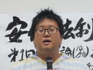 松本翔さん