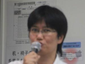 白田真希さん
