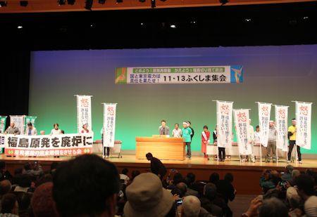 福島県農民運動連合会(演壇の右側)・原発訴訟原告団のみなさん